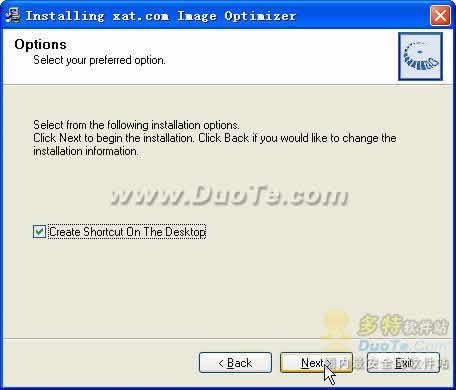 Image Optimizer((图像压缩工具)下载
