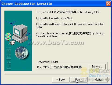 免费软件集锦下载