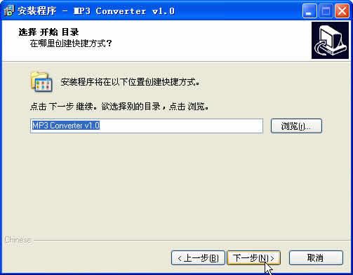 MP3Converter下载