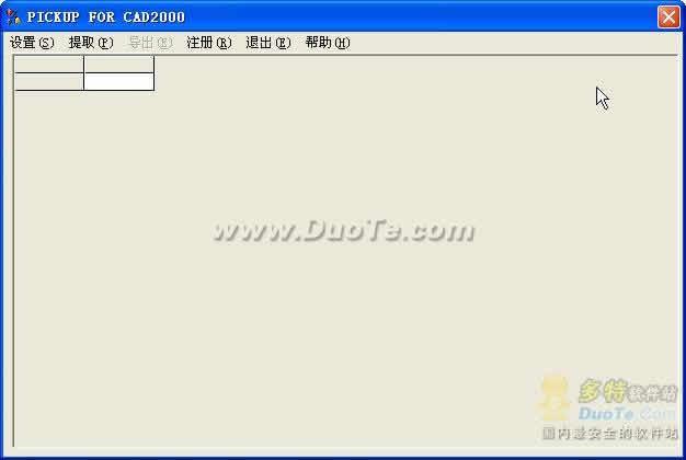 Pickup_for_CAD2000下载