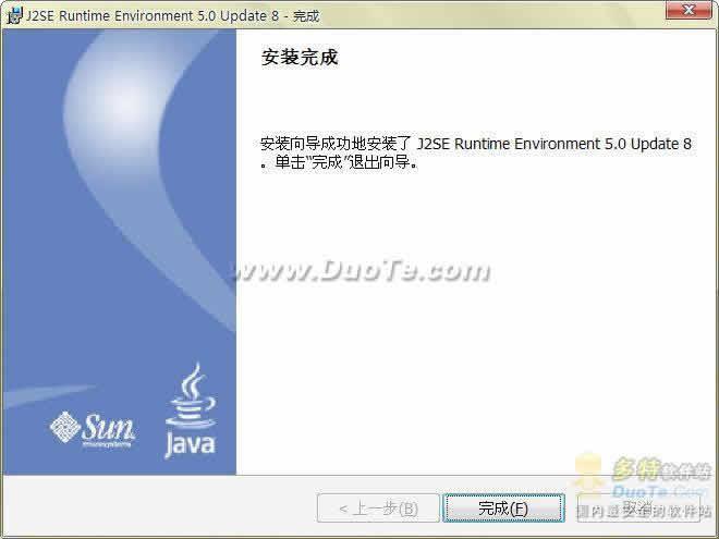 Sun Java虚拟机(jre)下载