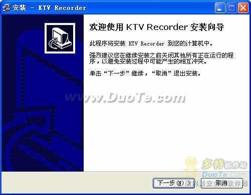 KTV声控录音软件下载