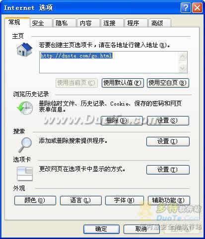 友梅浏览器下载