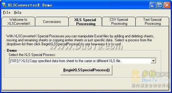 XLS Converter下载