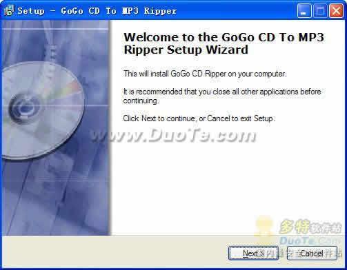 GoGo CD To Mp3 Ripper下载