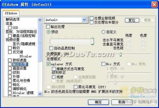 Msplayer解码器与插件包下载
