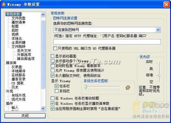 速配歌词 2007  For Winamp5.5下载