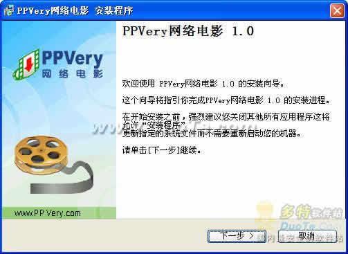 PPVery网络电影下载