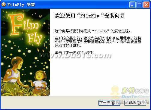 影火虫(FilmFly) 2008下载