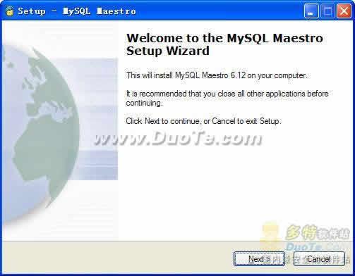 MySQL Maestro下载