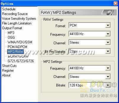 Ease MP3 Recorder下载