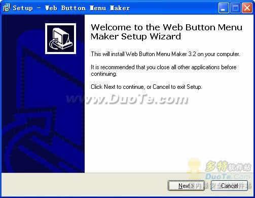 Web Button Menu Maker下载