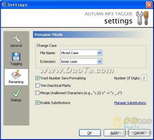 Autumn MP3 Tagger下载