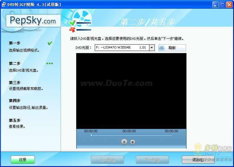 DVD转3GP视频下载
