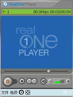 RealPlayer手机版下载