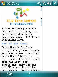 RJV ToneSetter下载