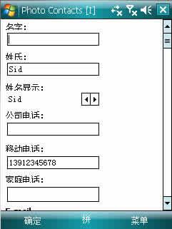 Photo Caller ID下载