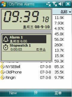 City Time Alarms(世界时钟)下载