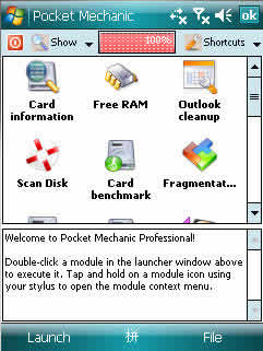 Pocket Mechanic Professional下载