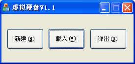 文件虚拟硬盘下载