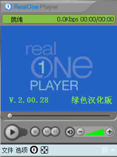 RealOne Player for Windows Mobile PPC下载