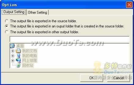 Okoker Mp3 Splitter下载