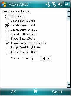 超任模拟器 for Windows Mobile PPC下载