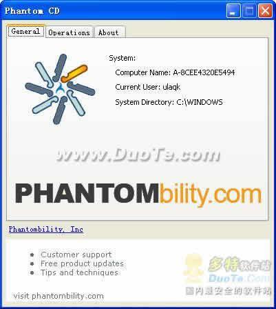 Phantom CD下载