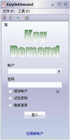 KeyOnDemand下载