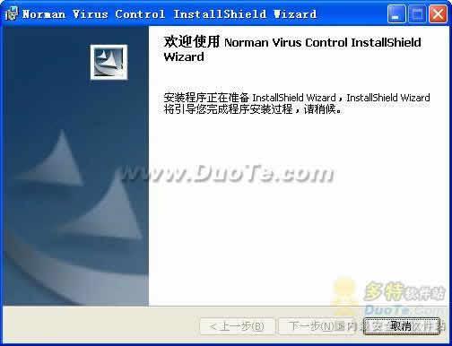 Norman Virus Control下载
