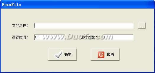 新时速文件运行器下载