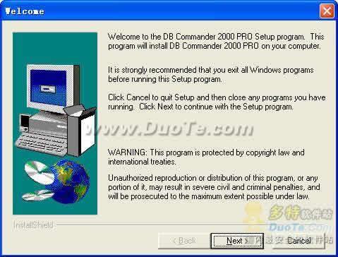 dbc2000数据库下载