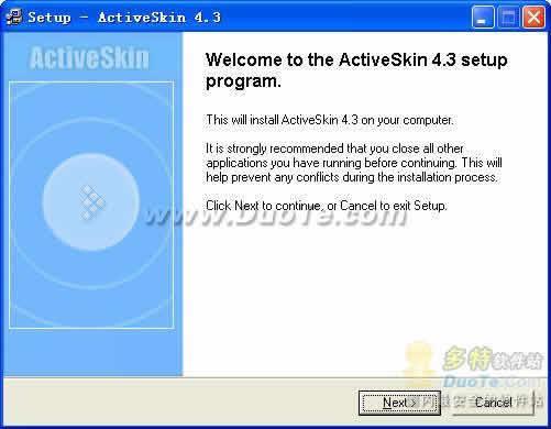 ActiveSkin下载