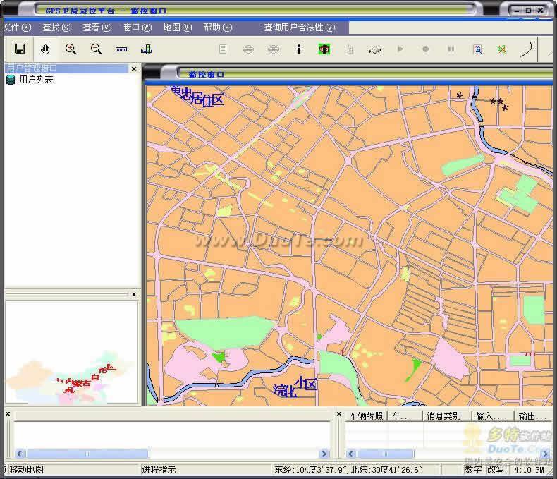 车载GPS卫星定位监控软件下载