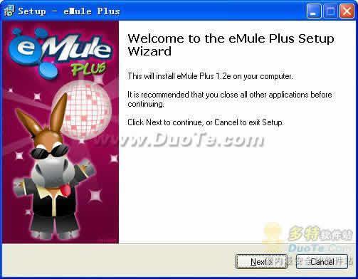 eMule Plus下载