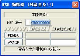 CrystalCPUID (处理器信息检测超频工具)下载