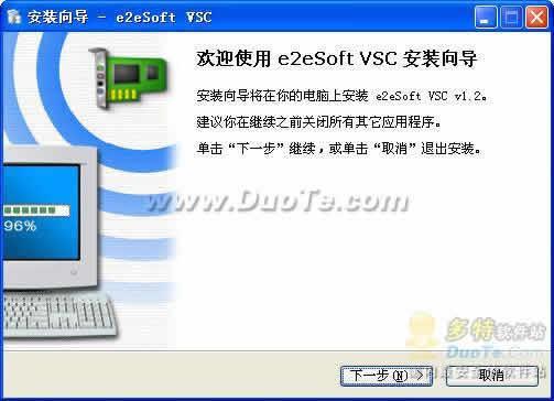 VSC虚拟声卡下载