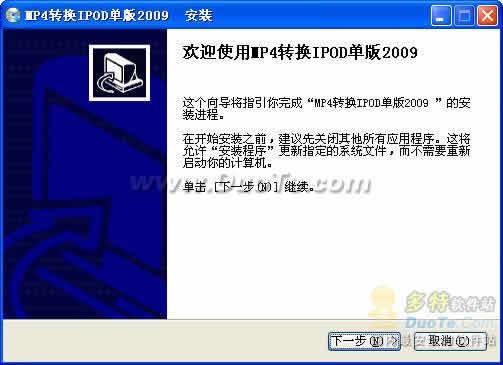MP4转换(IPOD单版)下载