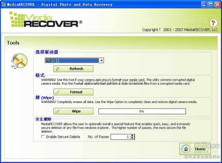 MediaRECOVER Image Recovery下载