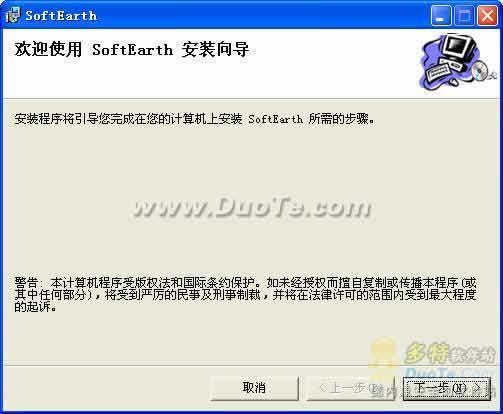 捷豹系列软件运行平台下载