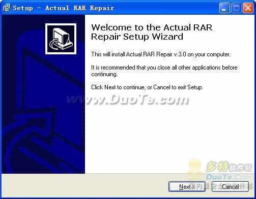 Actual Rar Repair下载