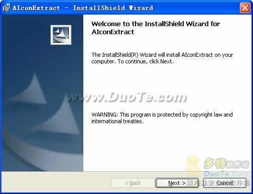 AIconExtract下载