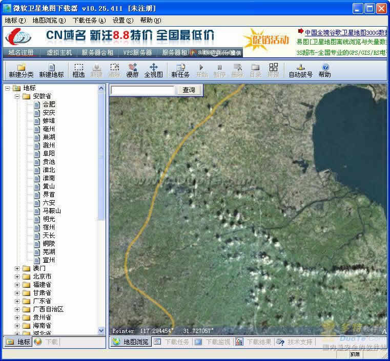 微软卫星地图下载器下载