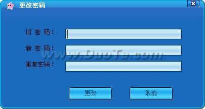 YOYO语音视频娱乐软件下载