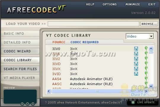 AfreecodecVT下载