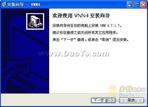Bizvnn4远程接入软件下载