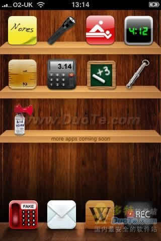 Multi App (13 apps in 1) 实用工具13合1下载下载