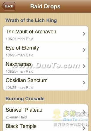 Warcraft Chest 魔兽世界助手下载