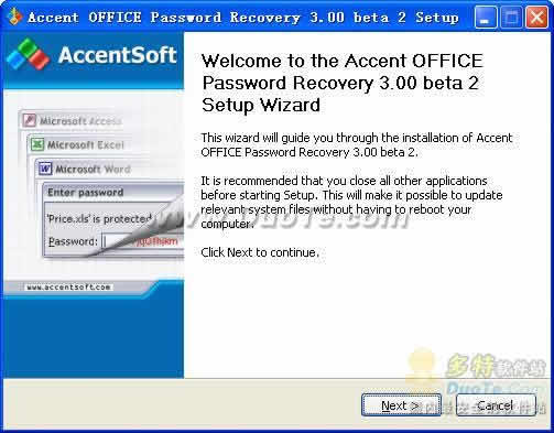 Accent Office Password Recovery下载