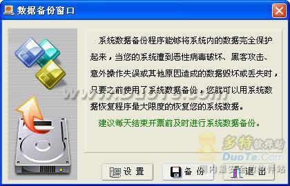 工商业统一发票开具管理系统下载